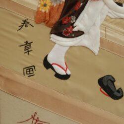 The Feast of Chrysanthemums, art quilt, embrodiery art, вышивка, лоскутное шитье, арт квилт, картина из лоскутов. вырезка 2