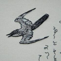 Слушая кукование кукушки Anna Potri 5 Listening to the call of a cuckoo